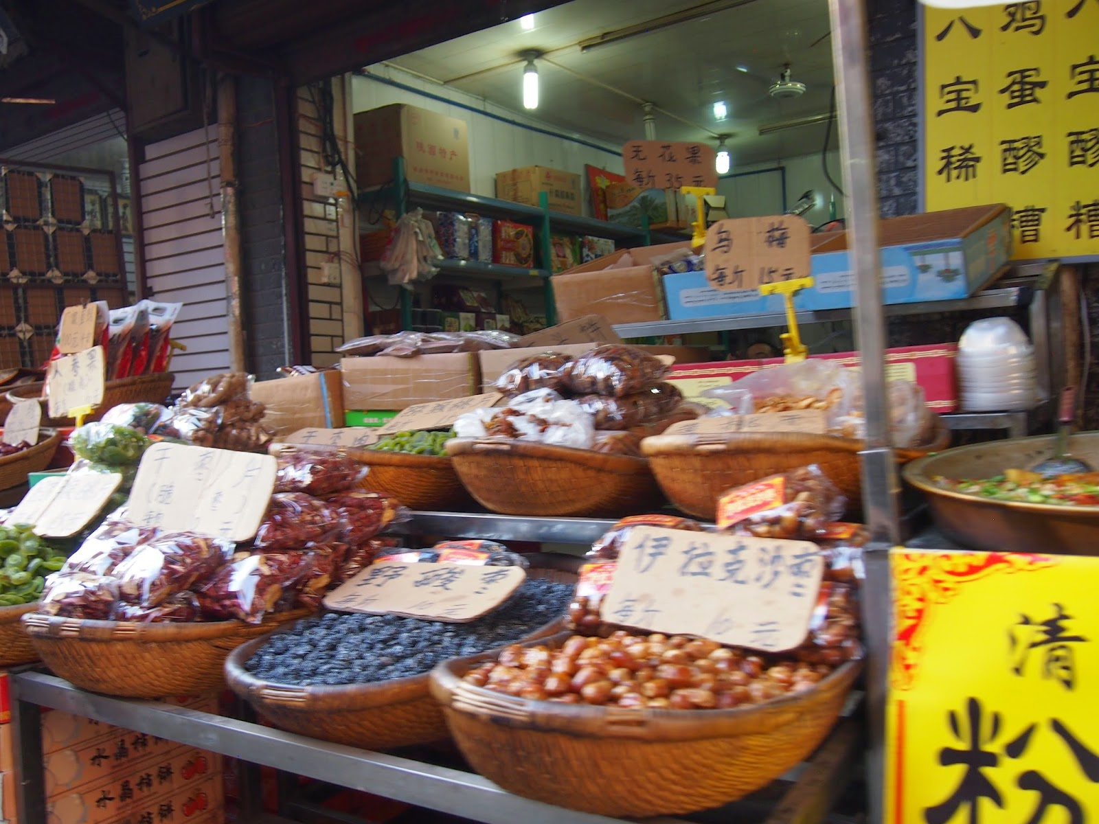 dried fruits and nuts for sale in Xi'an