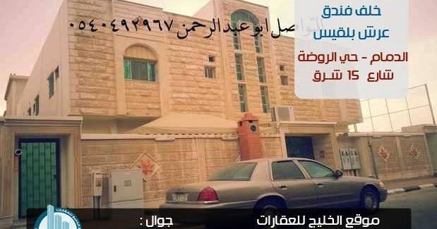 الخليج للعقارات للبيع عمارة خلف فندق عرش بلقيس 4شقق