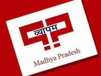 MP Vyapam Answer Sheet