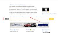 Индексация картинок блога
