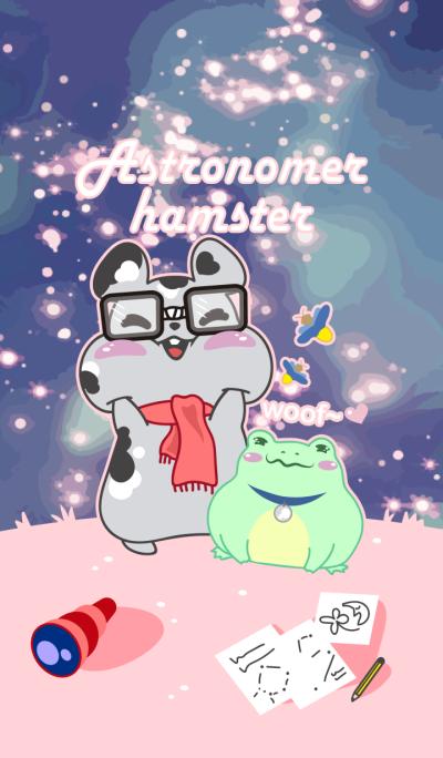 Astronomer hamster