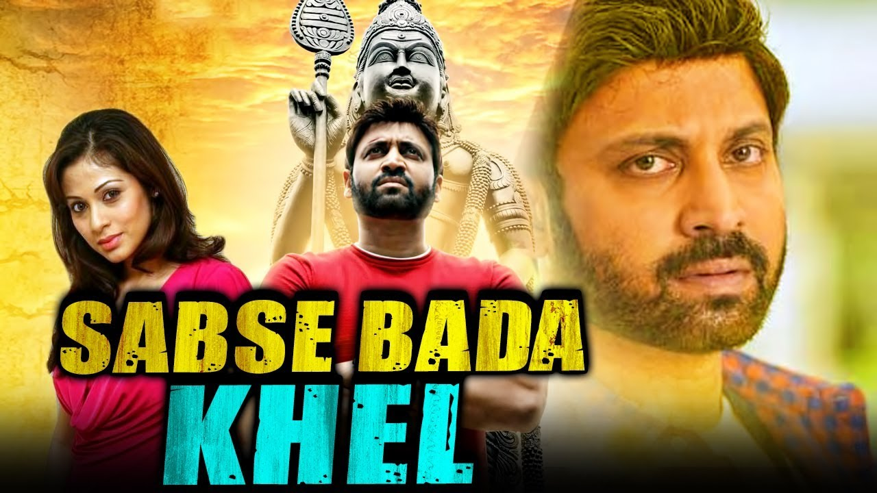 Sabse Bada Khe 2018 7starhd.com Hindi Dubbed