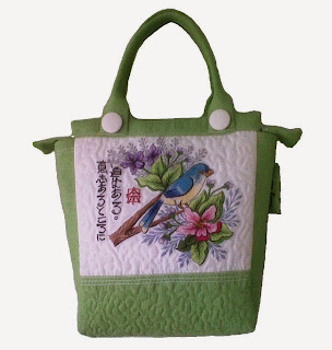 bird embroidery handbag