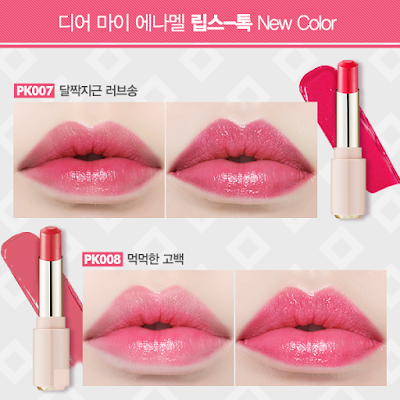 Etude House Dear My Enamel Lips Talk,Etude House Dear My Enamel Lips Talk review, Lipstick korea, jual etude house murah, jual etude house original, jual etude di semarang, harga produk etude house, katalog etude house