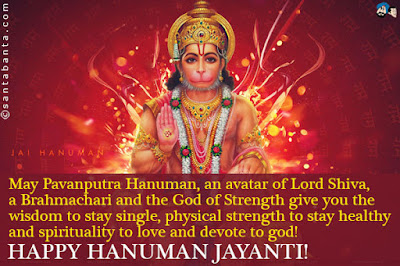 happy Hanuman Jayanti 2016 images