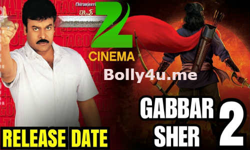 Gabbar Sher 2 2017 DTHRip 350MB Hindi Dubbed 480p Watch Online Full Movie Download bolly4u