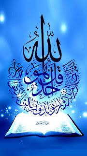 Unduh 770 Wallpaper Hp Islami HD Terbaik