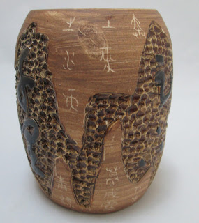Ming Jia Chinese Sgraffito Pottery Vase