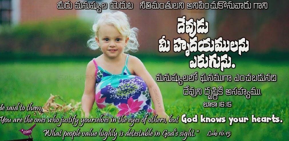Christian Library Telugu Bible Download Telugu Bible Verses Images