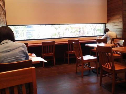店内2 スターバックスコーヒー岐阜茜部店