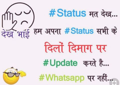 Best Attitude whatsapp status in hindi