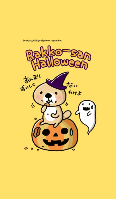 Rakko-san Halloween!
