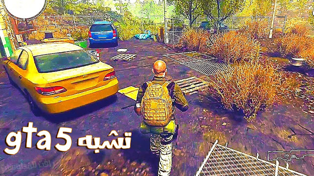 تحميل gta 5 للاندرويد gta 5 download for android تحميل gta 5 download for android obb تحميل تثبيت gta v للاندرويد gta 5 download for android تنزيل gta 5 android apk + obb gta 5 download for android apk تحميل gta v للاندرويد 2019