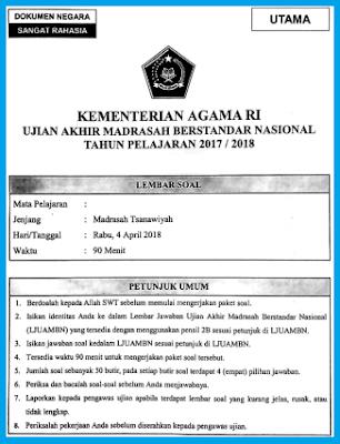 Soal Latihan UAMBN MTS Tahun 2018/2019 dan Pembahasannya