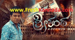 Srikanta kannada movie songs download