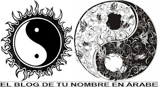 Diseños para tatuajes del simbolo de Yin/Yang