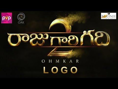 raju-gari-gadhi-2-movie-title-logo