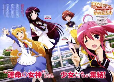 جميع حلقات انمي Seiken Tsukai no World Break مترجم عدة روابط