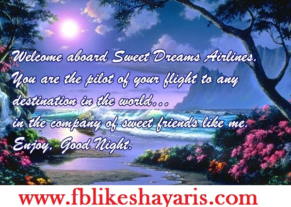 Welcome aboard Sweet Dreams Airlines - Good Night Wishes Cards
