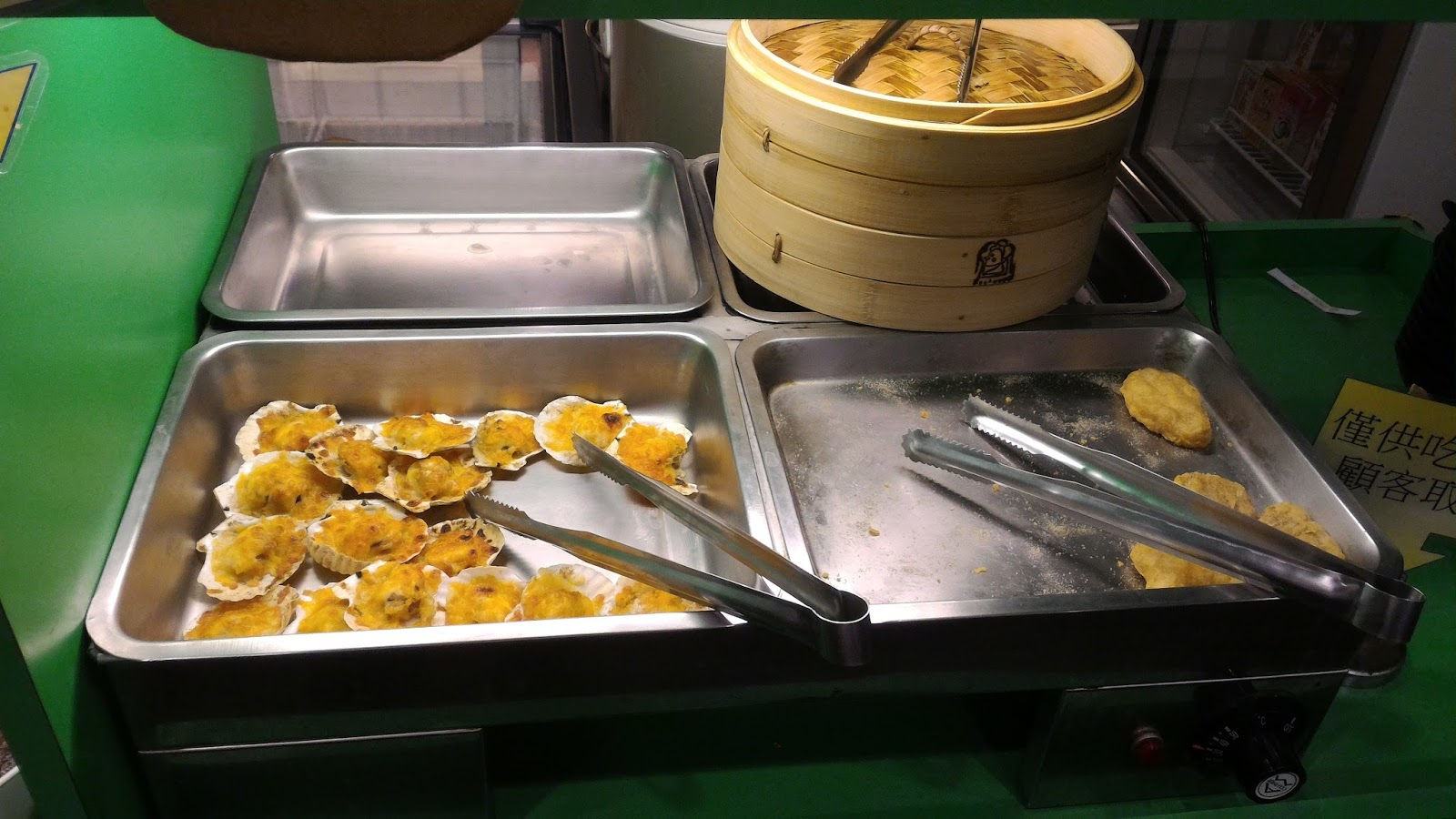 P 20160725 181729 - [食記] 廣香吃到飽日式涮涮鍋,超多種飲料、冰品及甜點!