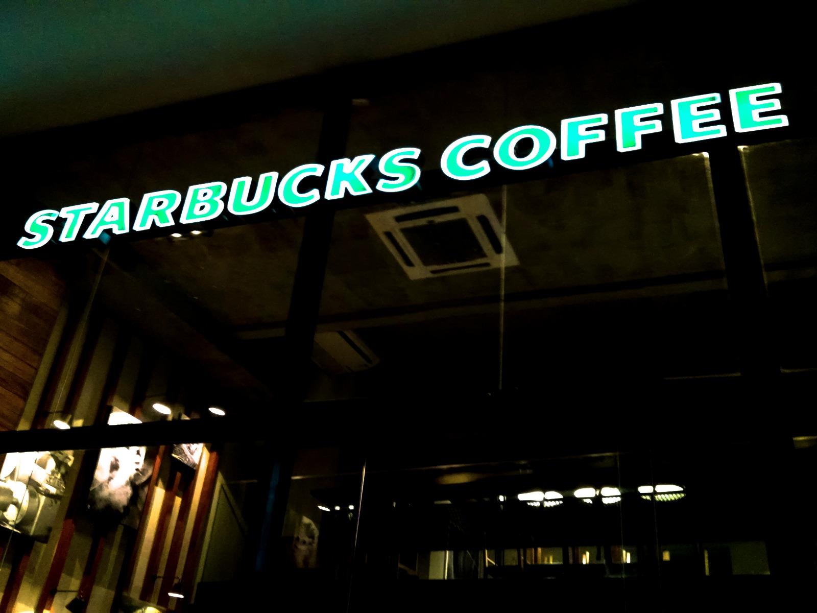 Starbucks Av Paulista, Starbucks Paulista, Starbucks  São Paulo, Starbucks , Starbucks Avenida Paulista, Starbucks  Jardins