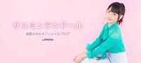 http://ameblo.jp/sayumimichishige-blog/
