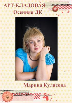 http://art-kladovaya.blogspot.ru/