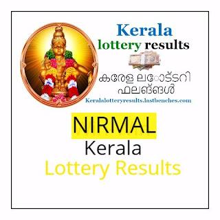 kERALA Nirmal lottery results-Nirma lottery