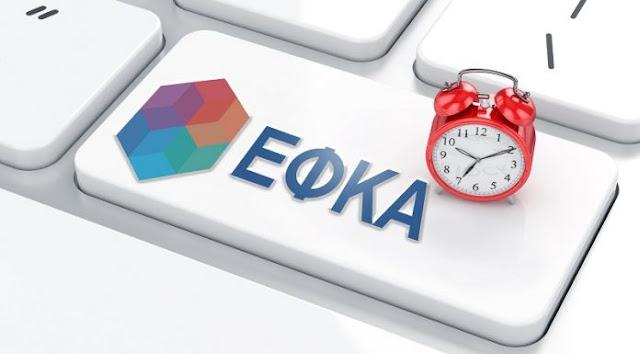 Υπάλληλοι του ΕΦΚΑ Άργους ζητούν να παραμείνει η έδρα στο Άργος