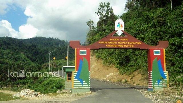 Pusat Rekreasi Mutiara Khatulistiwa