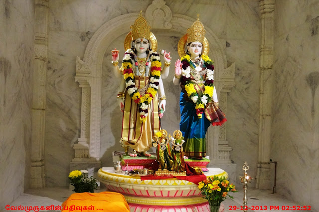 Troy Shri Radha Krishna