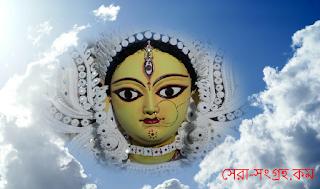 দেবী দূর্গা