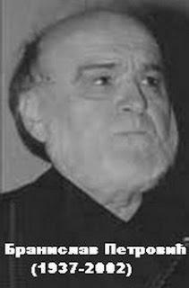 Бранислав Петровић | НОЋНА ПЕСМА