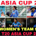 Womens Asia Cup T20, 2018