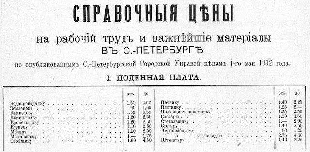 1912%2B22.jpg