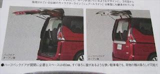 日産 セレナがフルモデルチェンジでハーフバックドアを採用