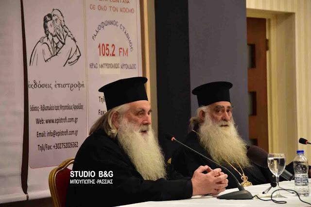 Ο Μητροπολιτης Αργολίδας Νεκτάριος για την εκδημία του Μητροπολίτη Σιατίστης Παύλου (βίντεο)