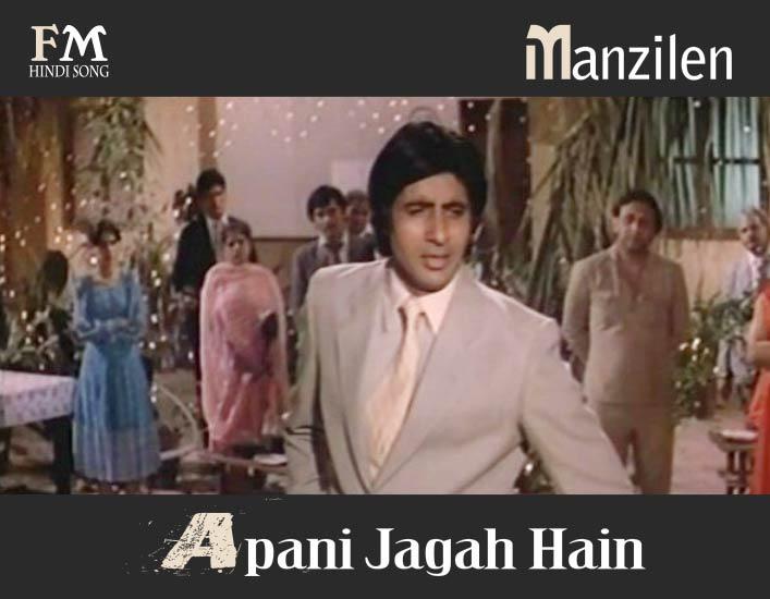 Manzilen-Apani-Jagah-Hain-Sharaabi-(1984)