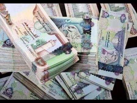 Dubai bank to give Malayali for Rs 10 lakh compensation soon, Dubai, News, Dubai, Gulf, Court, Compensation, World, Bank, Banking