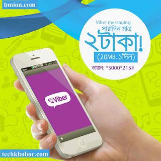 Grameenphone-Viber-Pack-20MB-2Tk-1Day-Dial-*5000*215#