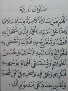 Do'a dan Bacaan Supaya Cepat Kaya