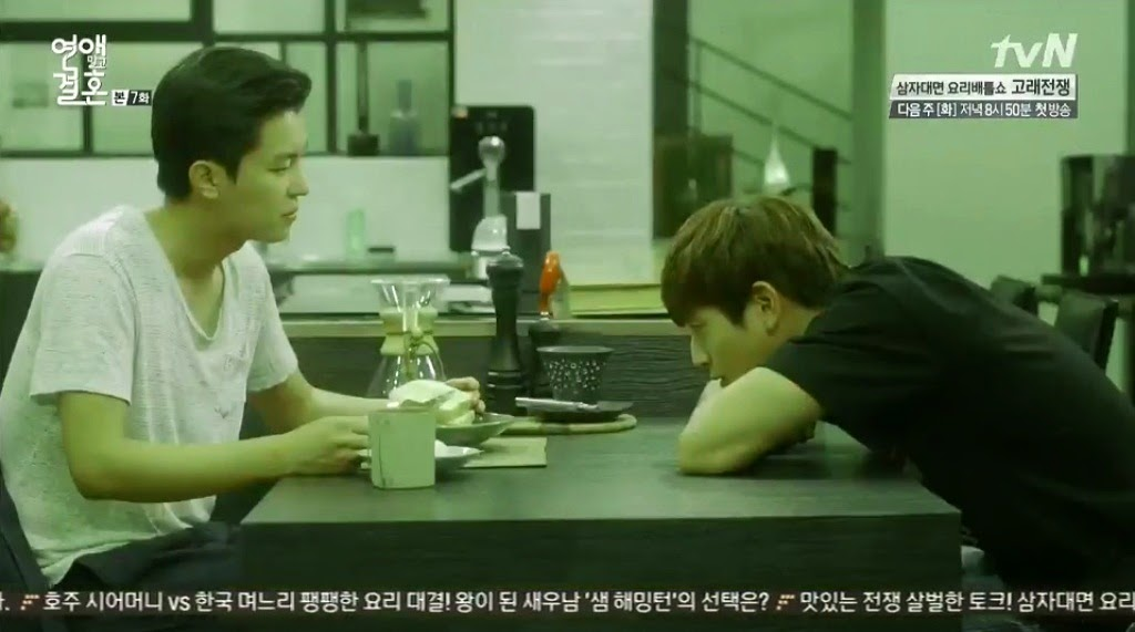 Marriage Not Dating at Dramanice
