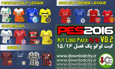 PES 2016 Kit Logo Pack Version 0.2 by downlodcity.ir
