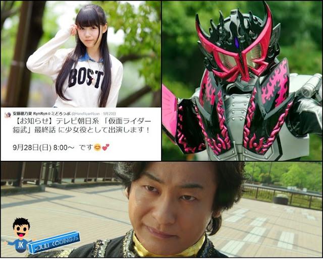 Honoka Ando sebagai Kamen Rider Darkness Arms
