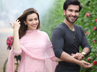 khaani OST SOng Lyrics full version