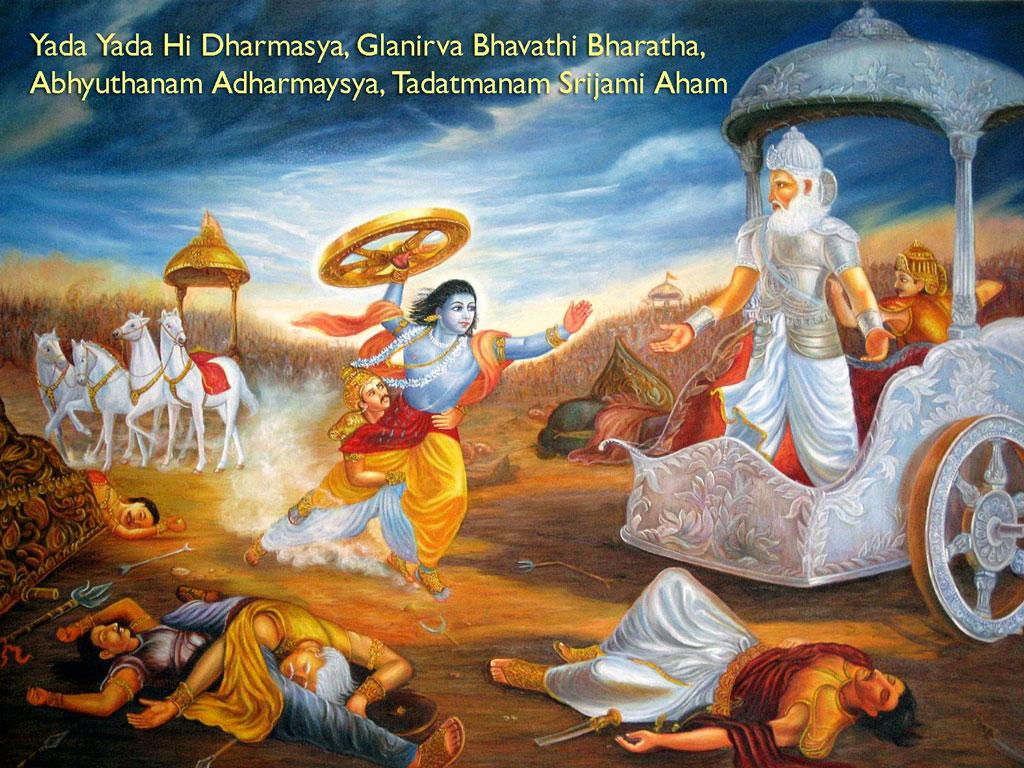 mahabharat shree krishna arjun - photo #19
