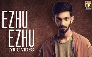 Ezhumin – Ezhu Ezhu Tamil Lyric | Vivek | Anirudh | Ganesh Chandrasekaran