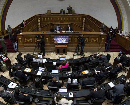 """AN pospuso """"por unos días"""" el juicio político contra Maduro"""
