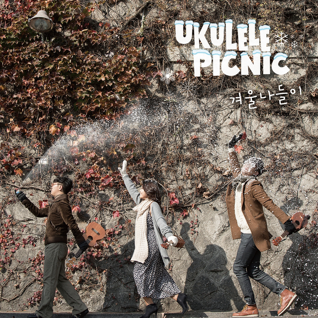 Ukulele Picnic – Christmas In Tears [Remake]