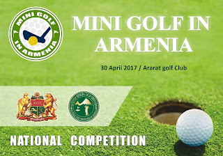Poster for Armenia's first national minigolf tournament
